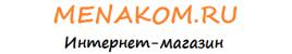 Интернет-магазин MENAKOM.RU