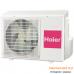 Кондиционер Haier Inverter напольно-потолочный AC24CS1ERA(S)/1U24GS1ERA (до 65м2)